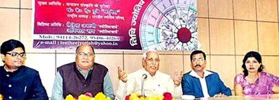 Shailendra Pandey in national Astrology Seminar in Bareilley  - Click to Enlarge